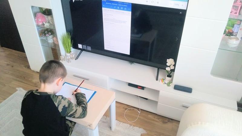 Учене в електронна среда